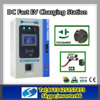 20kw Nissan Leaf EV wall quick-charger car battery charger \