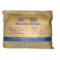 Cheap Available Oxalic Acid ,CAS 144-62-7 Acidity Regulators For Metallurgy Industry for sale