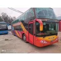 Cheap Hyundai Used Coach Bus Diesel Left Hand Steering 42 Seats 2012 Year for sale