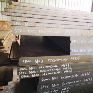 Cheap High Strength Medium Tensile Carbon Tool Steel Flat Bar SAE1050 S50C 1.1210 C50 EAF+LF+ESR for sale
