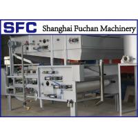 Cheap Wastewater Sludge Dewatering Equipment , Industrial Sewage Treatment Equipment for sale