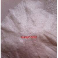 Buy cheap Sodium Acetate (Anhydrous) from wholesalers