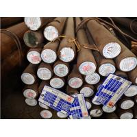Cheap Hot Rolled and Forged Steel Bar EN24 SAE4340 1.6511 SNCM439 40CrNiMo for sale