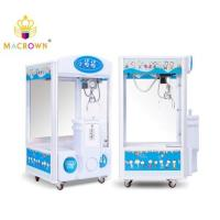 Cheap La Meng High Quality Dolls Picking Game Machine Toy Crane Claw Machine for sale