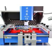 Cheap good rating wds650 automatic laptop service board bga rework station for sale