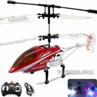 Cheap Rc helicopter toy RPC88463 for sale