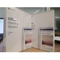 Cheap Mac / PC Microsoft Office 2019 Product Key 100% Online Activation Boxed English Version for sale