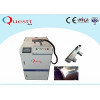 Buy cheap High Power Laser Cleaning Machine 1000 Watt Laser Rust Removal For Metal from wholesalers