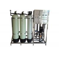 Cheap Efficient Drinking Water Treatment Plant , Industrial Reverse Osmosis Water System for sale