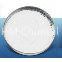 Adipic Acid Dihydrazide Organic Catalyst  / Curing agents/ CAS NO 1071-93-8 ADH