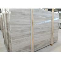 Cheap White Wood Vein Marble Natural Stone Slabs For Wall Cover / Flooring Decor for sale