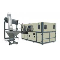 Cheap Pet Two Stage Automatic Plastic Blow Molding Machine Horizontal 4pcs Cavities for sale