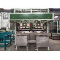 Cheap Auto Paper Pulp Moulding Machine Two Stations 100~150 kg/h Capacity for sale