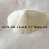 Hot Sell FVH/High Purity  Carboxymethyl Cellulose  Sodium White Powder Manufacturers in China Manufactures