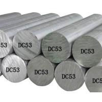 Cheap High Hardness & Toughness Cold Work Tool Steel DC53 Round Bar For Precision Press Die for sale