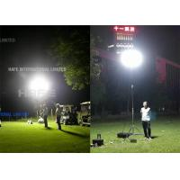 Cheap 3000W 4000W Illuminate Construction Work Lights With Metal Halide Big Area 8150㎡-9700㎡ for sale