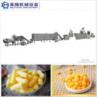 Cheap Full Automatic stainless steel commercial corn puffed Snack making Equipment for sale