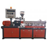 Cheap Professional Plastic Filling Modification Equipment Parallel Twin Screw Machine 30-900 Kg/H for sale