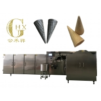 Cheap 8kg/H Commercial Ice Cream Cone making Machine Schneider Control for sale