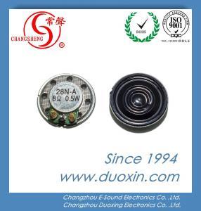 mylar speaker 8, 16, 32 ohm 0.5W 28mm magnetic speaker
