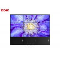 Cheap Digital Bezel Less DDW LCD Video Wall Display With Video Matrix Processor for sale