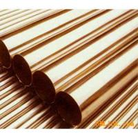 Supply Copper and Aluminum Products