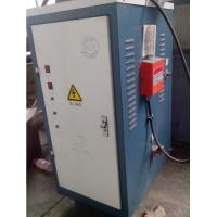 Industrial Steam Generator For Fine / Intermediate / Rod Breakdown Machine
