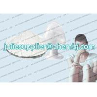 Buy cheap CAS 112809-51-5 Glucocorticoid Steroids White Powder Letrozole Dosage Discount from wholesalers