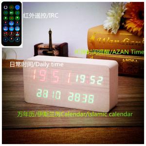 Cheap Alibaba wholesale alarm azan clock quran speaker,wooden table clock- model:SQ886 English languages for sale