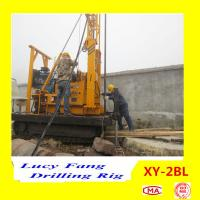 Cheap China Hot Top-quality XY-2BL Self-moving Bore Pile Drilling Machine For Sale for sale