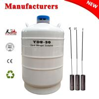 Buy cheap TIANCHI liquid nitrogen storage tank 30L in Oman from wholesalers