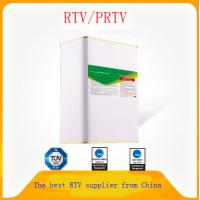 China RTV Silicone Rubber Adhesive glue Anti-pollution Flashover Coating on sale