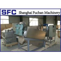 Cheap Industrial Wastewater Manual Screw Press Sludge Dewatering Equipment Multi Disc for sale