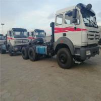 Buy cheap Beiben 2638 tractor truck head for Kenya from wholesalers