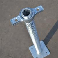 Cheap Scaffolding Leveling Adjustable Base Jack / Scaffold Legs For System Scaffold for sale