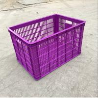 Cheap New HDPE heavry duty  Plastic mesh strorage crate for cooling fish chicken and break from Jiangsu factory for sale