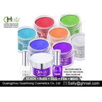 Buy cheap Purple Color Nail Dip Powder Perfect Match Gel Polish and Nail Lacquer from wholesalers