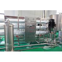 Cheap 2016 New products on china market industrial ro drinking water treatment plant for sale