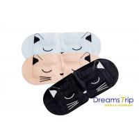 Buy cheap Heated Eye Mask for Promote Sleep, Moisturize Eyes,Steam Relieve Dry Eyes Mask from wholesalers