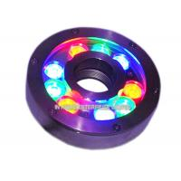 Cheap High Brightness Underwater LED Underwater Light ,RGB Water Fountain Lights for sale
