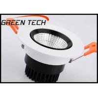 Cheap High Lumen Indoor LED Down Light For Commercial Complexes 2.5 Inch IP44 for sale