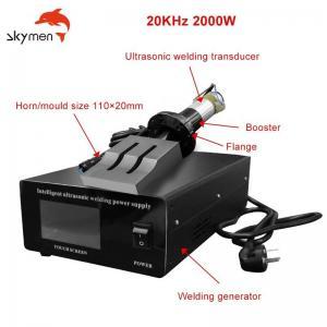 Cheap 20Khz 2000W Spot Ultrasonic Welding Generator for sale
