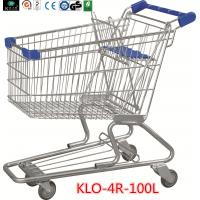 Cheap Portable Grocery Shopping Trolley With Baby Seat For Supermarket 100L 90KGS for sale