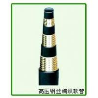 Buy cheap High Pressure Steel Wire Braided Rubber Hose from wholesalers
