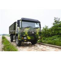 Cheap Sell/Buy SINOTRUCK 4X4 ALL WHEEL DRIVE CARGO TRUCK Africa/Djibouti/Myanmar/Liberia for sale