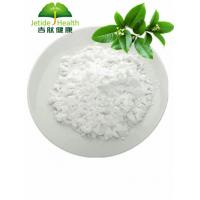 Food Grade Cosmetic Peptides Dipeptide L-Carnosine Bulk Powder