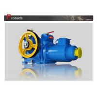 Quality Traction Machine And Elevator Motor Buy From