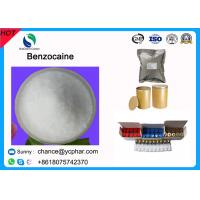 Cheap Legal Local Anesthetic Benzocaine Base CAS 94-09-7 Benzocaine HCL For Anti-Paining for sale