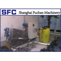 Buy cheap Chemical Dewatering Screw Press Machine Stainless Steel 304 Sus 316l Material from wholesalers