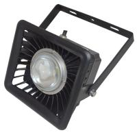 Cheap Newest powerful outdoor led flood light , unique design  10-40w  Outdoor Led Flood Light Fixtures, UL listed. for sale